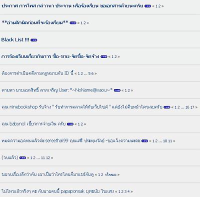bad seo web programer คนเก่งจริง ใน thaiseoboard มีน้อยเหลือเกิน