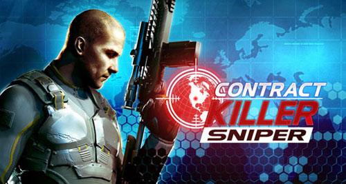 เซ็ง CONTRACT KILLER SNIPER